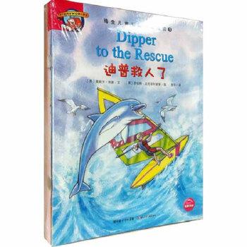 培生儿童英语分级阅读 第五级(16册图书+4张DVD动画光盘+1张CD-ROM 互动光盘+1套单词卡片)为7—8岁儿童打造的英语分级读物,全球知名英语教育专家编写,用故事点燃孩子英语学习的热情!(海豚传媒出品)