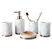 北欧式卫浴五件套 陶瓷简约刷牙杯漱卫生间洗漱套装浴室用品