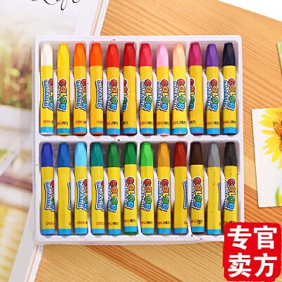 得力蜡笔 deli 6963儿童油画棒24色油画棒不黏手儿童绘画蜡笔文具 全场满38元包邮(偏远地区除外)