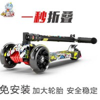 小霸龙滑板车儿童3-6-14岁小孩2三四轮折叠闪光踏板车滑滑车玩具