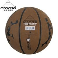 aroose艾瑞斯篮球重训练用球 手感好弹跳力高 褐色