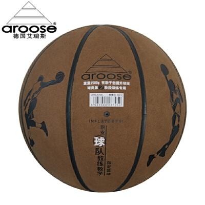 aroose艾瑞斯篮球重训练用球 手感好弹跳力高 褐色 发货周期:一般在付款后2-90天左右发货,具体发货时间请以与客服协商的时间为准
