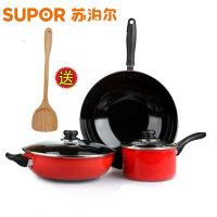 【包邮】苏泊尔专卖店T1133(K)炒锅套装锅具三件套厨房锅具 防锈铁锅汤锅奶锅