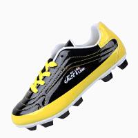儿童足球鞋男防滑碎钉鞋运动鞋比赛可用鞋AYKS