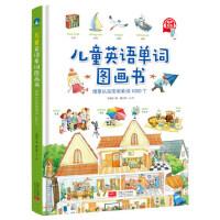 儿童英语单词图画书 正版情景英语有声绘本故事书幼儿园宝宝0-3-6岁 小学生少儿英语入门自学零基础早教启蒙教材学习英语