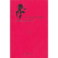 【新书店正版】圣托里尼岛你的黄昏 雨後 华夏出版社