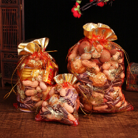 结婚创意烫金纱袋喜糖袋婚庆用品喜糖盒婚礼回礼喜糖盒子 金边 大 号
