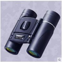高清明亮精致耐用迷你双筒望远镜高倍高清夜视非红外1000倍军演唱会望眼镜