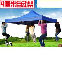 户外摆地摊遮阳伞四角折叠伸缩大排档雨棚停车篷广告帐篷印字