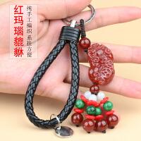 玛瑙汽车钥匙挂件玉貔貅简约款创意情侣圈链饰品男女保平安符