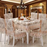 餐桌布椅套椅垫套装家用布艺茶几布长方形蕾丝桌椅套椅子套可定制