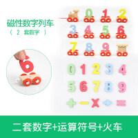 男孩宝宝玩具 0-1-2-3周岁半男孩力开发儿童早教积木拼装车可啃咬兼容乐高