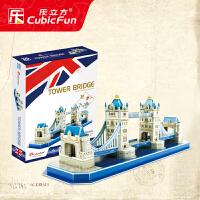 纸模型建筑3D立体拼图创意儿童拼装益智玩具