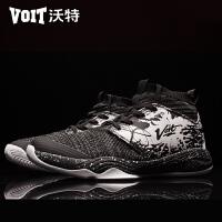 沃特实战篮球鞋男高帮战靴运动鞋鸳鸯骚粉青少年2018冬季后卫