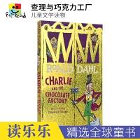 【首页抢券300-100】Charlie and the Chocolate Factory 查理与巧克力工厂 奇特经历
