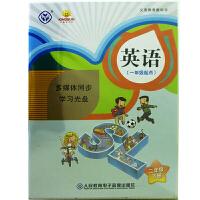 新华书店正版 小学生教辅方直金太阳 人教新起点 英语二年级下册 同步学习软件