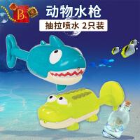 比乐B.Toys动物水枪抽拉式喷水宝宝沙滩玩具套装儿童戏水泳池洗澡