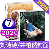【 多封面,随机发】时尚COSMO时尚伊人杂志2020年4月 开年封面 服饰搭配时尚女性时装期刊