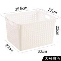 塑料收纳筐浴室收纳盒零食储物整理框篮子长方形洗漱筐置物篮桌面 大号白色