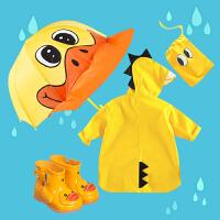 新款儿童雨衣小孩雨伞小学生雨鞋男童雨具女童黄鸭套装卡通三件套