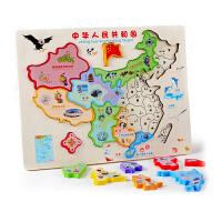 拼图儿童节礼物巧之木立体中国地图地图拼图木制拼图玩具木质拆装 益智启蒙早教拼图 儿童拼图玩具