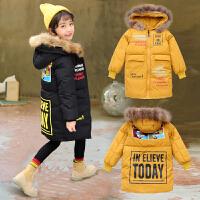 20180323072601765女童棉衣新款加厚中长款羽绒外套中大童儿童棉袄韩国童装 130cm(130cm【加厚保