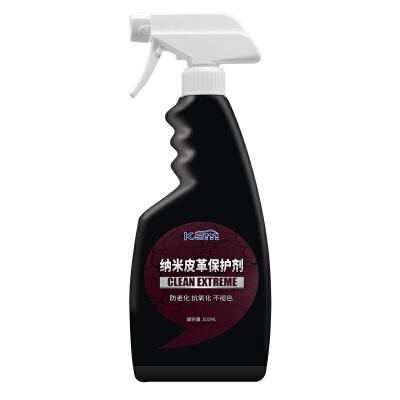 汽车皮座椅清洁剂室内皮革去污上光养护理用品内饰清洗剂