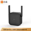 xiaomi/小米wifi放大器PRO无线网信号增强中继家用加强接收扩展扩大路由