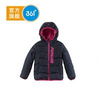【儿童节2折价:99.8】361度童装女童羽绒服冬季儿童羽绒服K61743913