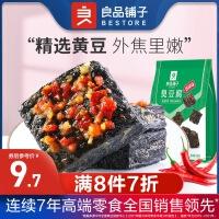 【良品铺子-长沙臭豆腐120g】炸豆干湖南特产零食小吃辣味