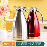 NOKA2L304不锈钢保温热水瓶开水壶咖啡壶保温杯保温水壶家用保温壶