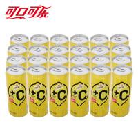 可口可乐怡泉+C柠檬味汽水330ml*24罐补充维生素c