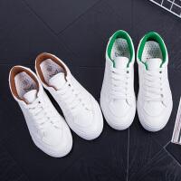 匡王韩版低帮小白鞋女皮面系带运动鞋学生休闲百搭平底板鞋女单鞋女鞋