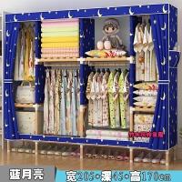 衣柜实木2门简约现代经济型简易布衣柜布艺组装双人收纳儿童衣橱 2门