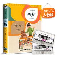 小学六年级下册英语 PEP 磁带6年级课文朗读录音带 人教版 人民教育出版社 2013年教育部审定新改版2015秋季