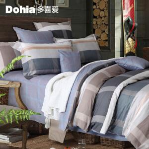 多喜爱四件套全棉套件床上用品条纹床单被套西雅图之旅