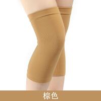 护膝运动四季护具空调房超薄款男女士户外腿膝盖舒适透气无痕防寒