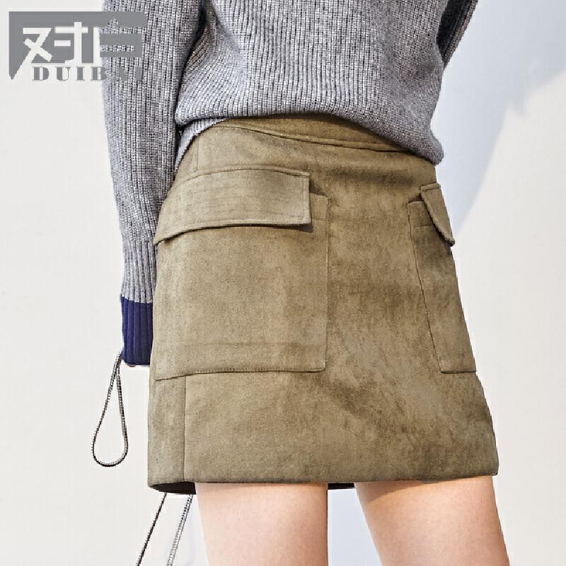 对白军绿色复合麂皮绒半身裙A字裙子时尚简约短裙女麂皮短裙不对称设计个性口袋大方简约