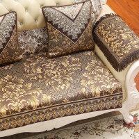 欧式沙发垫123防滑新款四季通用客厅真皮沙发坐垫套全盖