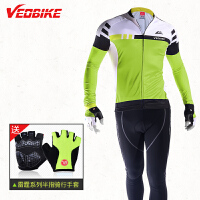 20180415063612772长袖骑行服套装男 春夏秋山地自行车骑行服装 比赛级专业版型