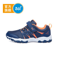 【双十一2.5折价:69.8】361度童鞋男童运动鞋秋季新款儿童户外鞋透气中大童鞋子N71832601