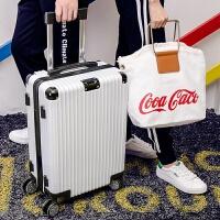 拉杆箱 行李箱女复古行李箱女韩版小清新拉杆箱万向轮男24皮箱旅行密码箱大学生20