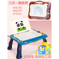 儿童画画板磁性笔彩色写字板小黑板家用涂鸦板 幼儿1-3岁宝宝玩具