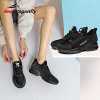 【红蜻蜓限时抢购,1件2折】红蜻蜓老爹鞋女夏季新款韩版运动鞋百搭透气休闲女鞋