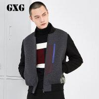GXG男装 男士经典时尚灰色修身款夹克外套#64121424