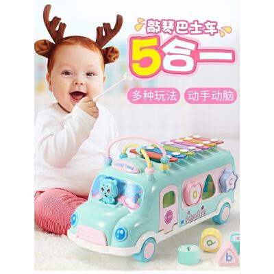 婴儿童绕珠串珠积木6-12个月男孩女宝宝益智力玩具1-2-3周岁早教
