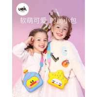 uek儿童包包女斜挎包公主时尚包包可爱迷你小包宝宝外出斜挎背包
