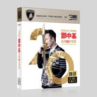 郑中基CD专辑《金牌20年精选》正版汽车载cd碟片经典歌曲无损唱片
