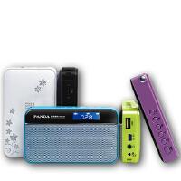 熊猫DS-120 插卡音箱 FM收音机 数码音箱 便携式插卡收音机音箱