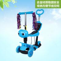 滑板车 带篮子带脚踏儿童三轮滑板车可伸缩PU闪光轮滑板车